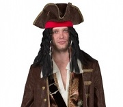 Костюм пирата купить москва