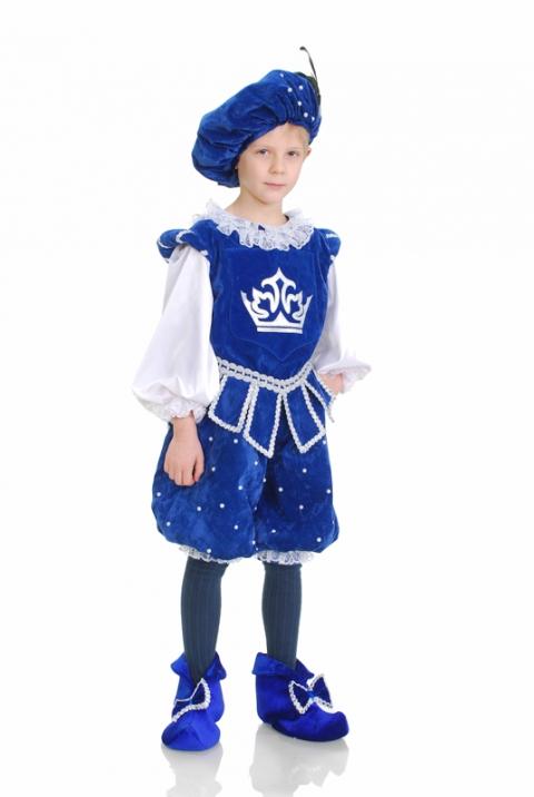 Принц в синем