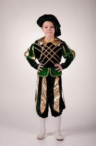 Принц зеленый
