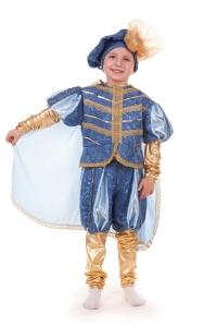 Принц голубой с золотом
