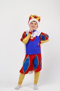 Король «Артур» для мальчика