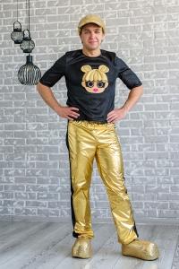 Boy Gold